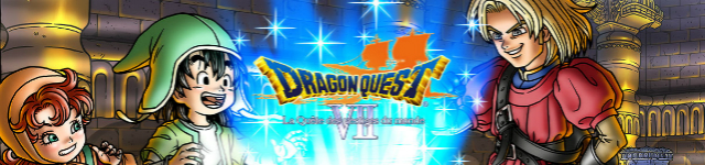 dragon-quest-vii-la-quete-des-vestiges-du-monde-preview-bandeau