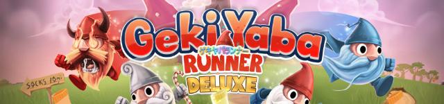 geki-yabba-runner-deluxe-bandeau