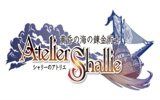 Atelier-Shallie-logo