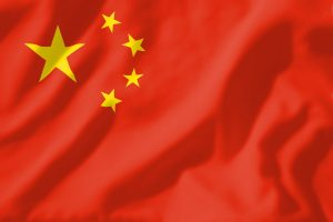 ChinaConsoles-News-1