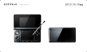 Clear Black-3DS