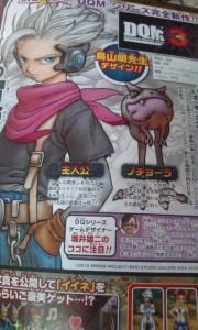 Dragon Quest Monster Joker-3-scan