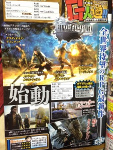 Final Fantasy XV-Scan