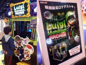 Luigi's Mansion-0