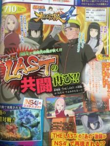Naruto Shippuden Ultimate Ninja Storm 4-Image-1-Scan