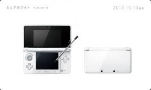 Pure White-3DS