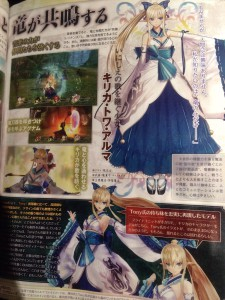 Shining Resonance-2