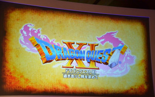 dragon-quest-xi-se-devoile-liste