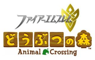 les-deux-prochains-jeux-mobile-nintendo-logo
