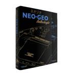 livre-neo-geo-la-nouvelle-anthologie-de-geeks-line-en-precommande-liste