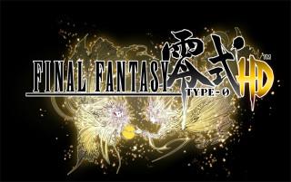 logo ff type 0