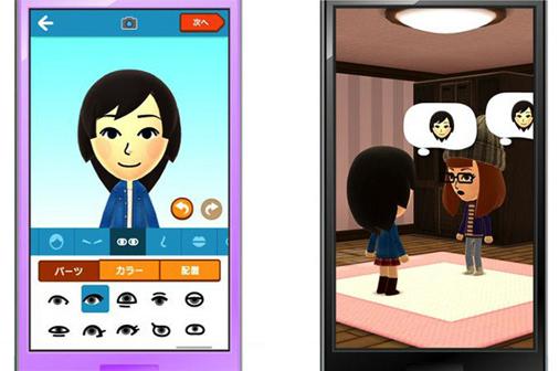 nintendo-devoile-ses-plans-pour-sa-premiere-application-mobile-miitomo-contenu01