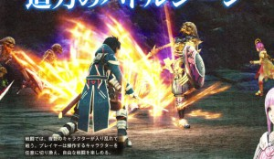 star-ocean-5-integrity-and-faithlessness-annonce-sur-ps3-et-ps4-01