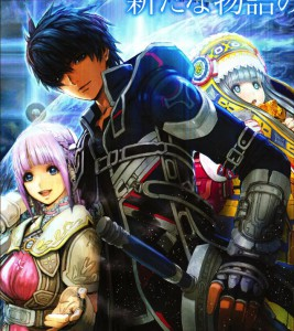 star-ocean-5-integrity-and-faithlessness-annonce-sur-ps3-et-ps4-02