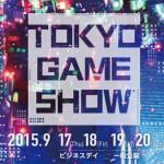 tokyo-game-show-chiffres-et-dates-liste