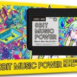 une-nouvelle-cartouche-pour-la-Famicom-liste
