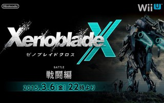 xenoblade-chronicles-x-news