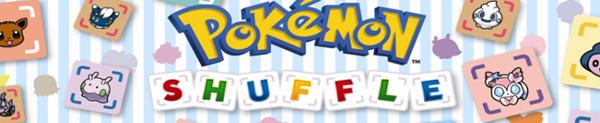 800px-Pokémon_Shuffle_artwork-640x402