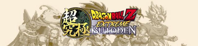 dragon-ball-3ds