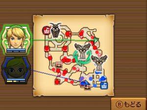 L'écran du bas permet à la fois de changer les personnages et la téléportation.