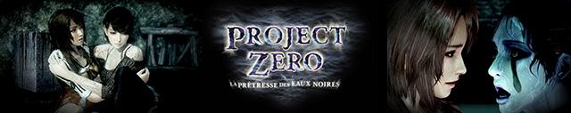 project-zero-la-pretresse-des-eaux-noires-logo