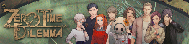 zero-escape-zero-time-dilemma-bandeau