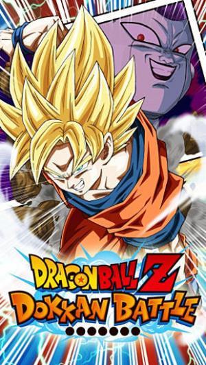 1_dragon_ball_z_dokkan_battle
