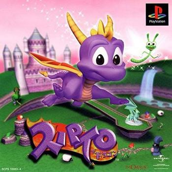 "Spyro version japonaise, encore plus ""kawaii"""