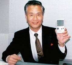 Gunpei Yokoi prototype