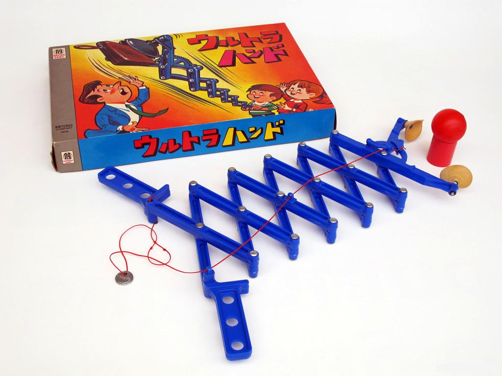 L'Ultra Hand, premier succès de Yokoi