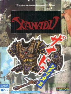 Xanadu Scenario II, premier jeu à accueillir des compositions de Yuzo Koshiro.