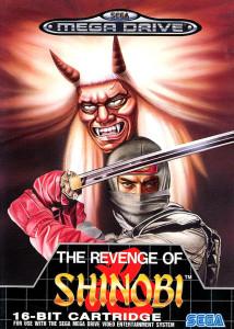 Le nom de Yuzo Koshiro apparaît sur l'écran titre de The Revenge of Shinobi.