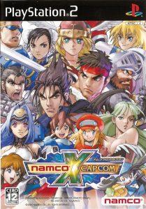 Namco x Capcom, le premier jeu pour lequel Koshiro écrit des paroles.