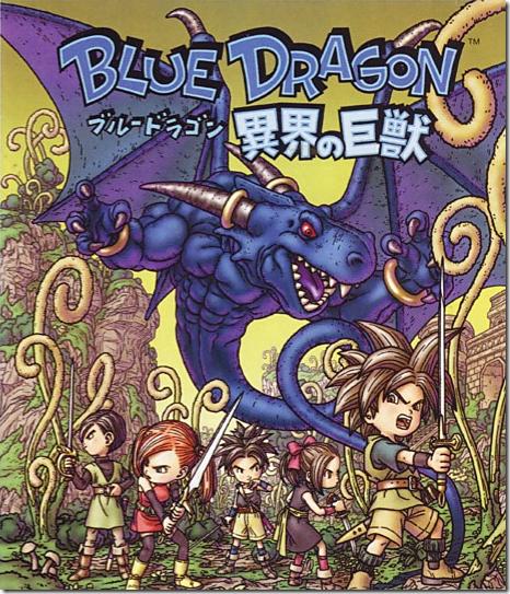 Le titre Awakened Shadow sorti sur Nintendo DS.