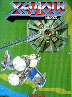 Xevious est un shoot them up développé par Nintendo.