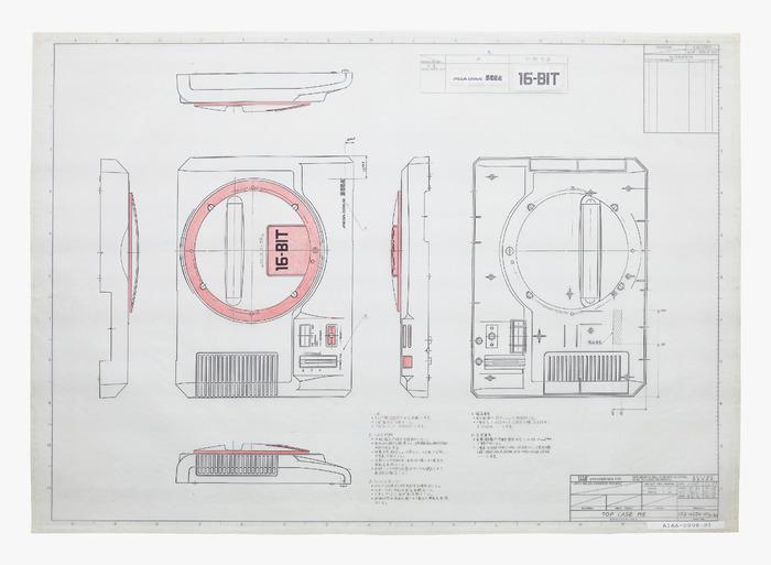 Les plans de la 16-bits de SEGA