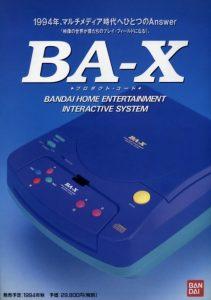 BA-X : le prototype de la Playdia