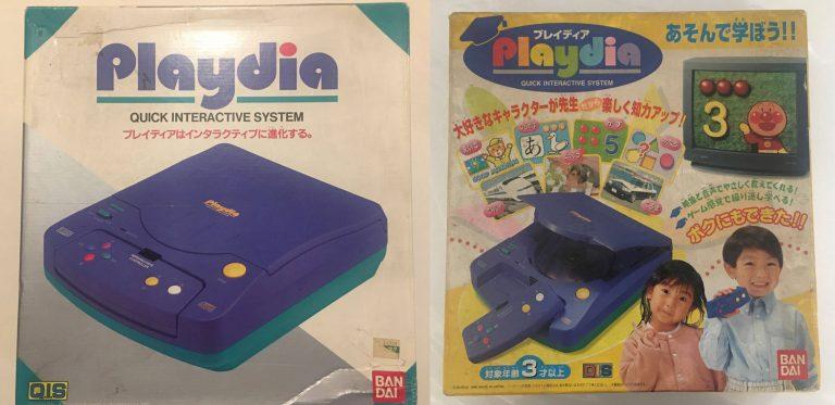 Packaging Playdia