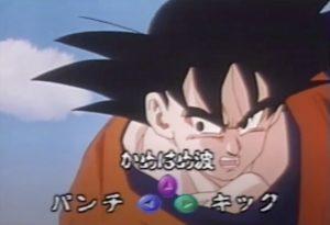 Gameplay sur Dragon Ball Z sur Playdia