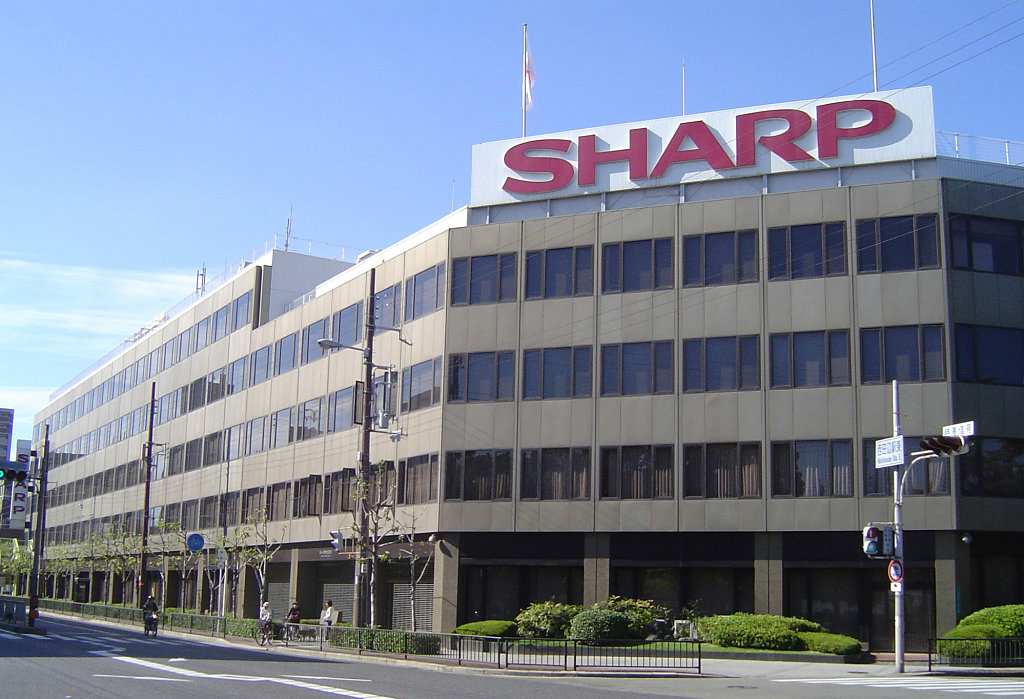 Le siège de la société SHARP, constructeur de la console de Nintendo