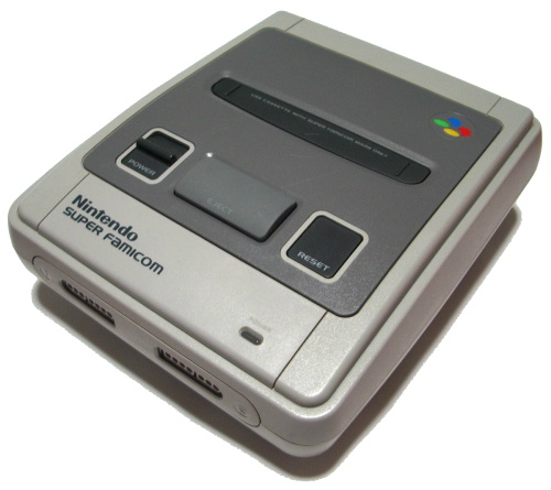 Le design final de la Super Famicom.