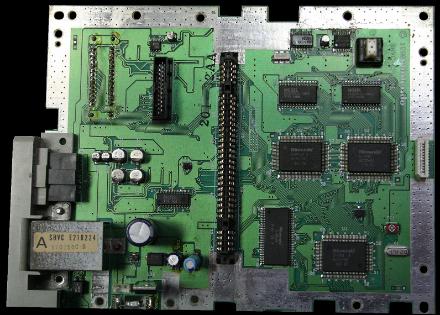 Le cœur de la Super Famicom.