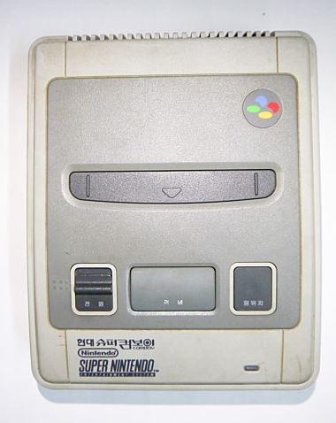 La Super Comboy distribuée par Hyundai Electronics en Corée du Sud.