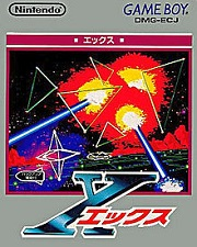 220px-X_Game_Boy_game_cover