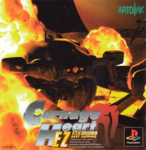 La jaquette de la version augmentée de Carnage Heart, sortie en 1997 au Japon.