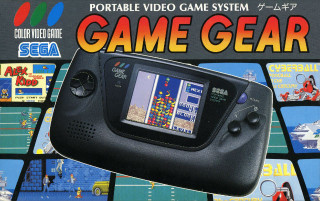 Pubs d'antan : Game Gear
