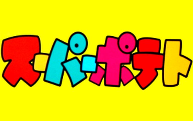 SuperPotato-logo