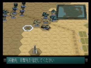 La map des batailles fait un peu vide...
