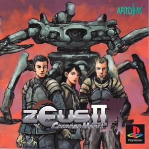 La belle équipe de Zeus II