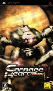 La jaquette de Carnage Heart Portable